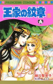 https://www.akitashoten.co.jp/comics/4253070647/cover