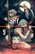 SHY 第9巻
