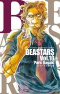 BEASTARS 第10巻